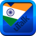 uTalk Hindi