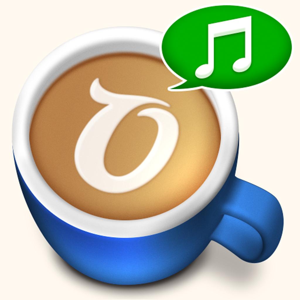 Webのニュースが聴けるラジオ Oto-Latte(オトラテ)